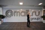 Mail.ru потребовал амнистии осужденных лайки и репосты