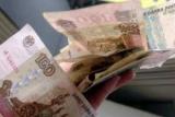В Перми пенсионеров после индексации пенсия уменьшилась