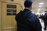 В России впервые оштрафован за fake новости