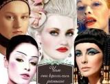 С угля на бьюти-блендер: как развивалась косметическая индустрия еще с древних времен