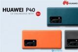 Прощай, градиент? Фильм плакат Huawei P40 в пяти цветах